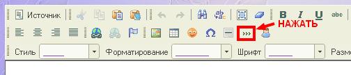 3807717_901000 (504x108, 17Kb)