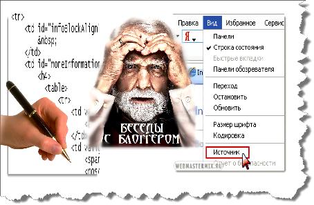 3996605_HTMLOsnovi (454x297, 116Kb)