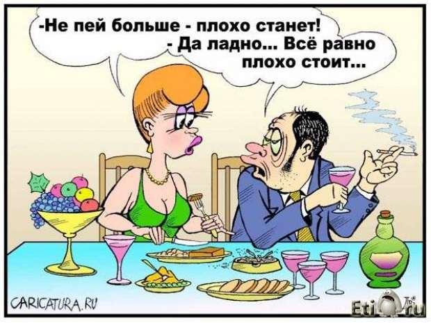 1328447553_smeshnye-karikatury_35024_s__8 (620x465, 49Kb)