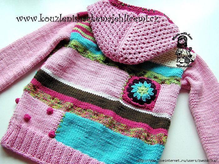Girls sweater_2 (700x524, 361Kb)