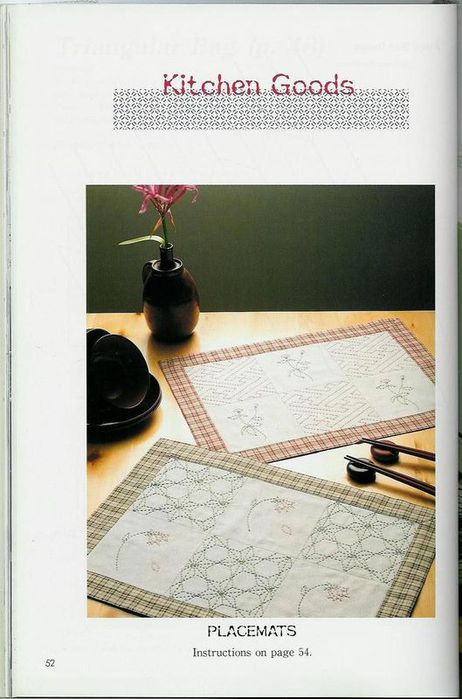 the classic quilting of sashiko (53) (462x700, 56Kb)