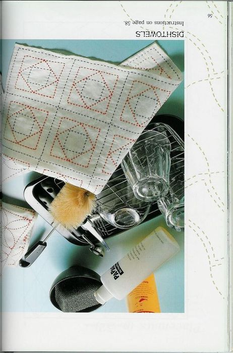 the classic quilting of sashiko (57) (462x700, 67Kb)