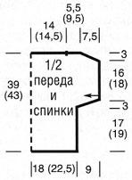 265_1284970704 (148x202, 7Kb)