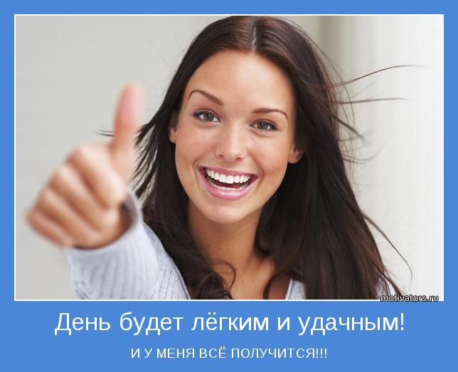 motivator-13272 (644x524, 37Kb)