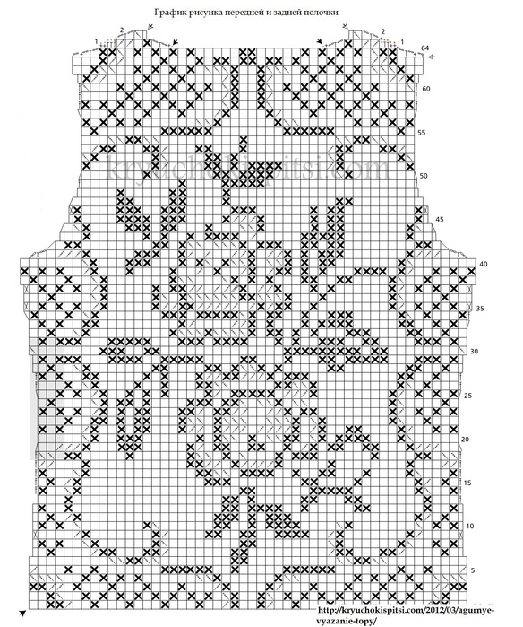 agurnye-vyazanie-topy1 (584x700, 191Kb)