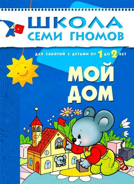 4663906_Shkolasemignomov_1 (510x700, 299Kb)