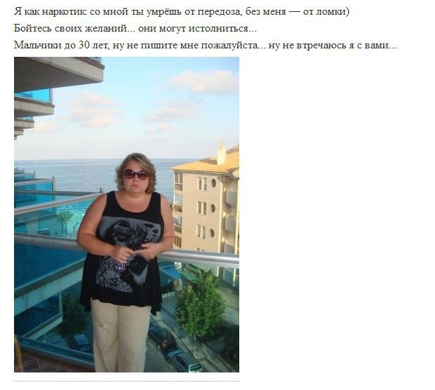 Женщина делает снимки для анкеты на сайте знакомств  362301