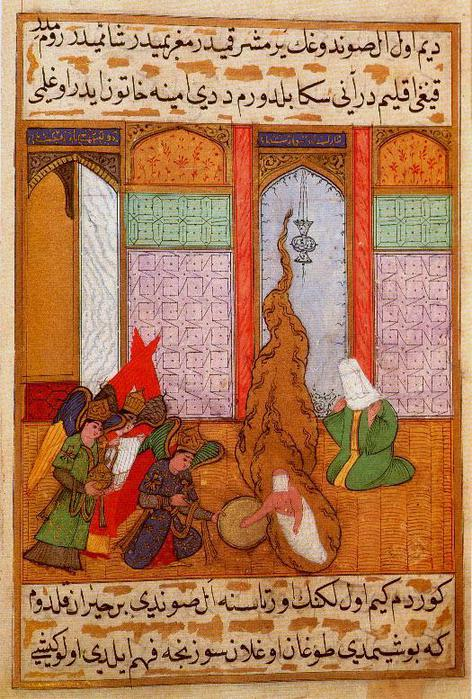 Min - Birth of the Prophet Muhammad (1494) (472x700, 98Kb)