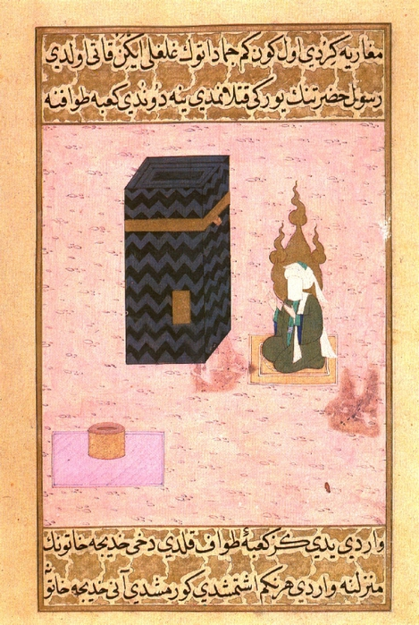 Min - Muhammad at the Ka'ba (1595) (469x700, 323Kb)