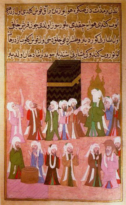 Min - Prophet Muhammad appearing at the Ka'ba (15959 (430x700, 79Kb)