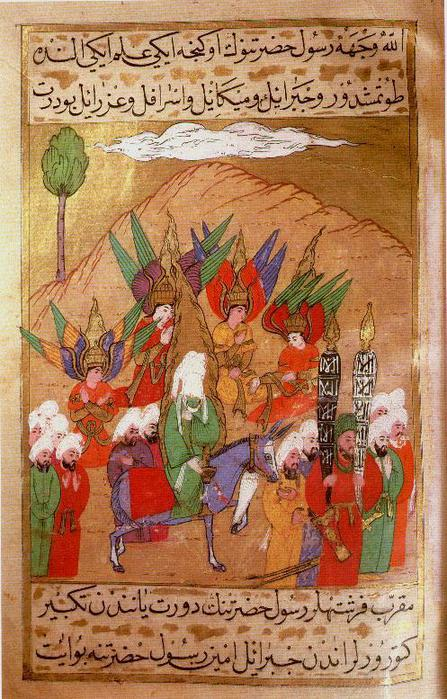 Min - The Prophet and his companions advancing on Mecca (1595) (447x700, 87Kb)