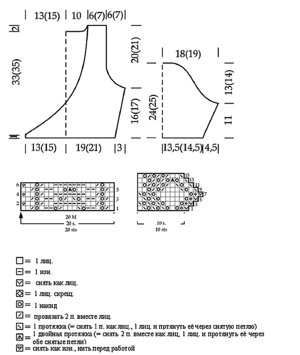 жакет с запахом4 (592x700, 78Kb)