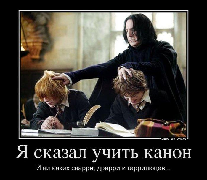 http://img1.liveinternet.ru/images/attach/c/5/85/110/85110849_84781020_dn_73958698.jpg