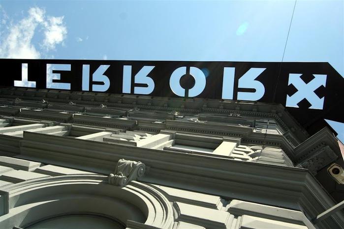 Жемчужинa Дуная - Будапешт часть 5 48817