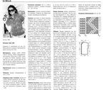Превью 0_af59a_ef0cac0e_XXL (700x596, 312Kb)