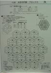 Превью Hand Knit Flower Mat № 10_4 (495x700, 127Kb)