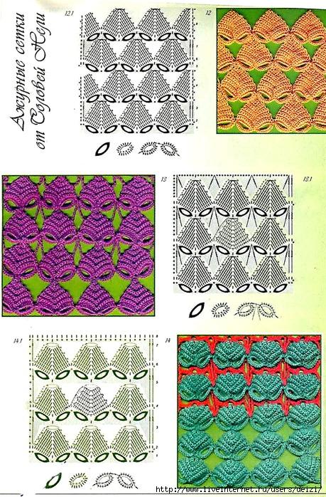 1-980048-kopiya-kopiya (459x700, 375Kb)