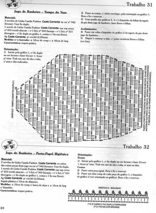 esquema (513x700, 251Kb)
