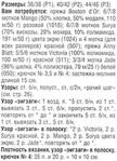 Превью сар1 (326x449, 93Kb)