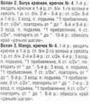 Превью сар4 (329x377, 75Kb)