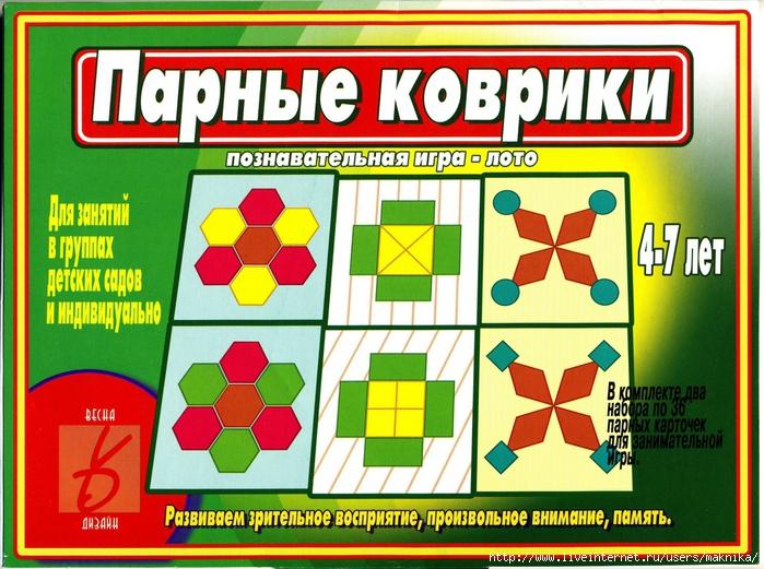 4663906_img246 (700x521, 353Kb)