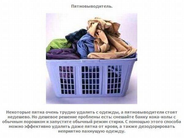 1330957012__nezamenimaja_kokakola_10_foto_7 (600x450, 42Kb)