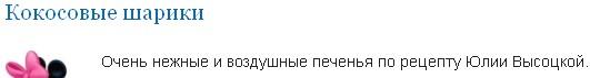 4683827_20120324_134008 (531x71, 9Kb)