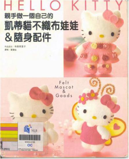 4763253_Hello_Kitty (446x547, 184Kb)