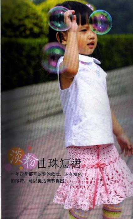 Вязаное платье для девочки крючком и вязаная юбка крючком для девочки Посмотрите схемы вязания платья для девочки и...