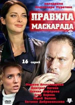 1310495623_pravila_madagaskara (300x420, 30Kb)