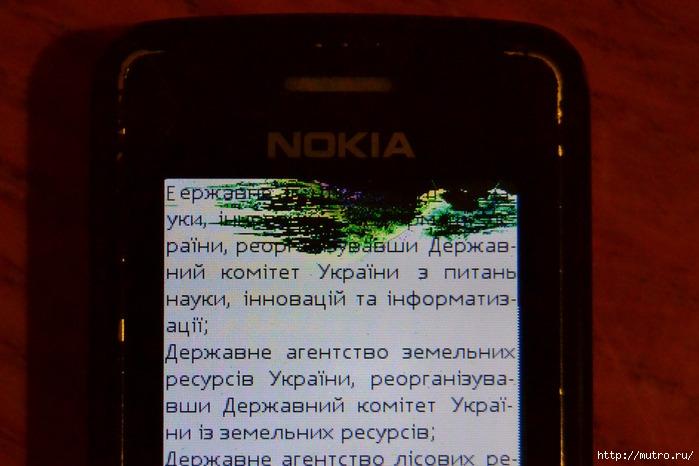 nokia 6300 разбит экран