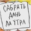 avatars-texts_979 (100x100, 5Kb)