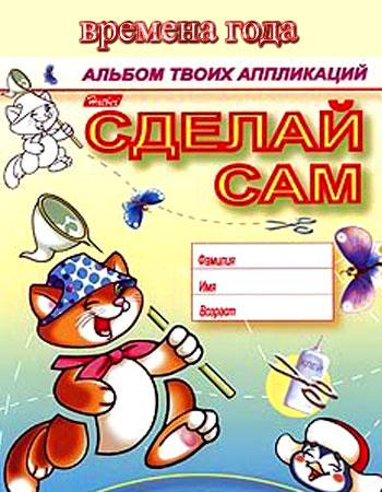 4663906_oblvremenagoda (350x450, 59Kb)