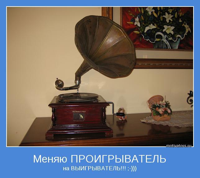 3841237_motivator34226 (644x574, 43Kb)