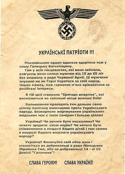 украинцы (400x559, 52Kb)