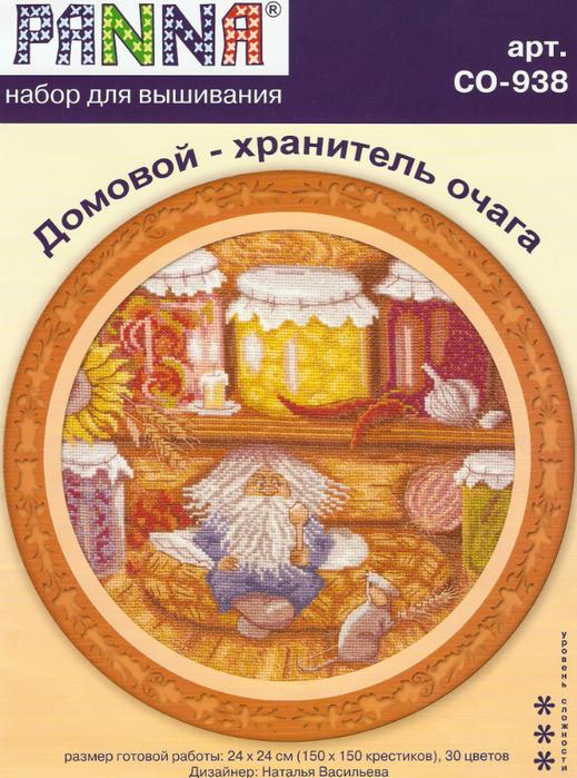 http://img1.liveinternet.ru/images/attach/c/5/85/189/85189043_large_20091127_221808_0297.jpg