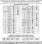 Превью ЗР ЖС-005 ключ (675x700, 116Kb)