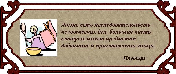 3215539_Bezimyannii (608x256, 119Kb)