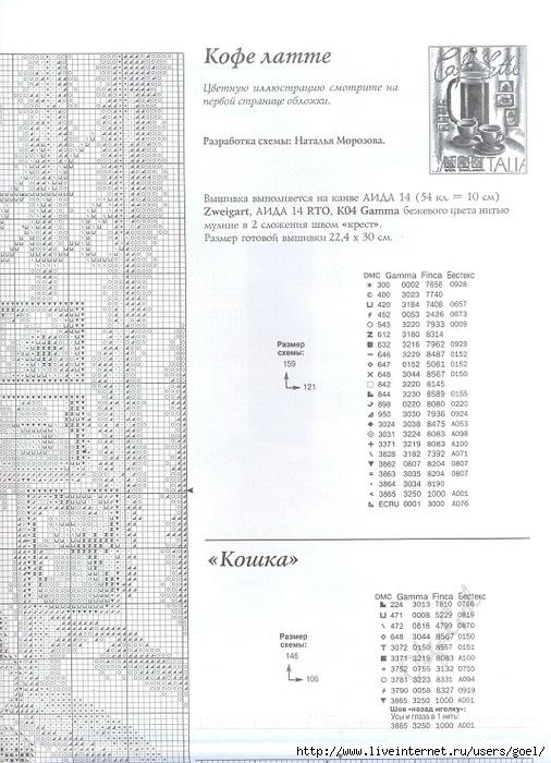 2 (506x700, 240Kb)