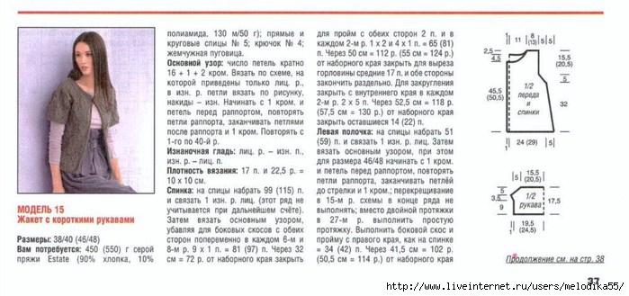 вим1 (700x329, 149Kb)