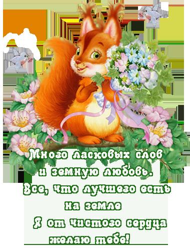 84420246_2a (380x495, 223Kb)