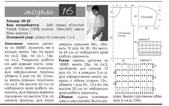 181619a2 (700x438, 70Kb)