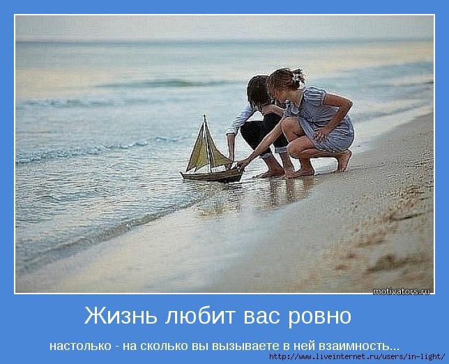 мотиватор любовь позитив 3 (644x522, 168Kb)