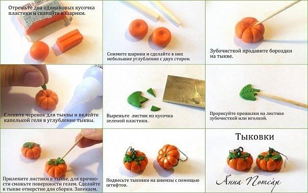 Как сделать овощи мастер класс