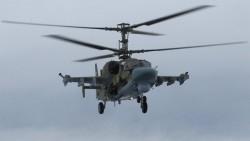 Ка-52 (250x141, 6Kb)