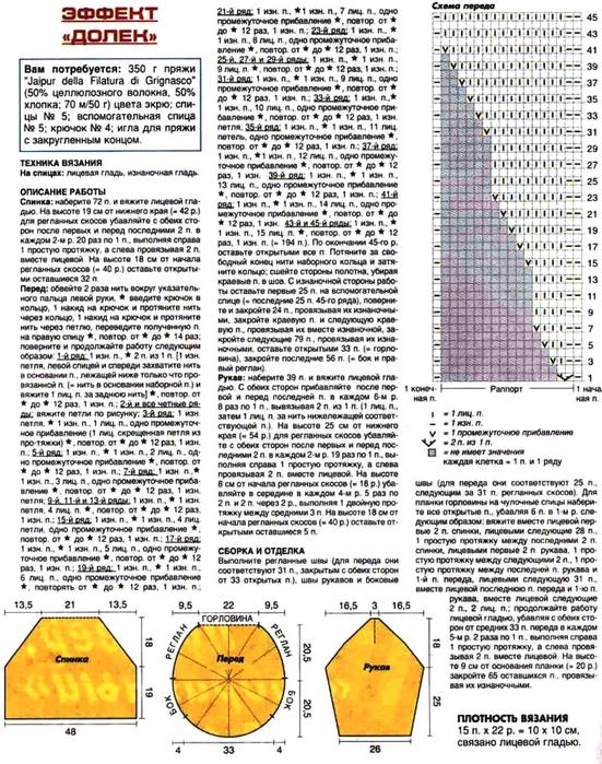 дольки1 (551x700, 465Kb)