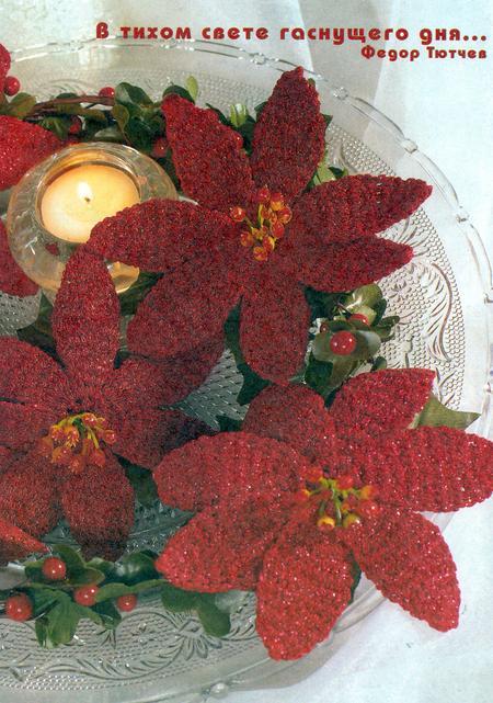 красные цветы из 7-ми лепестков (450x641, 77Kb)
