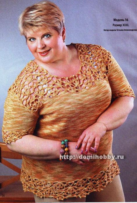 вязание-топа-большого-размера (471x700, 170Kb)