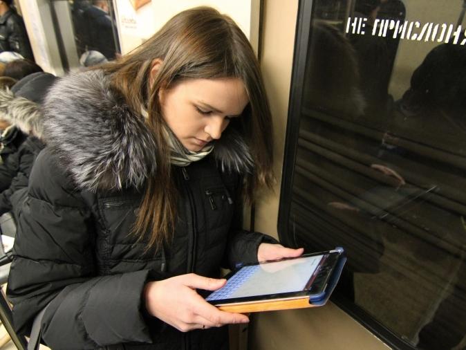 Wi-Fi теперь может радовать пассажиров в метро.