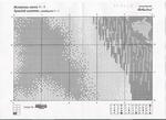 Превью 12,8 (700x509, 320Kb)